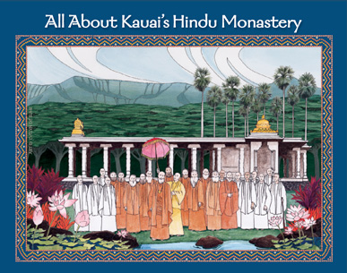 Image of All About Kauai's Hindu Monastery