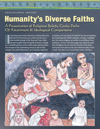 Image of Humanities Diverse Faiths