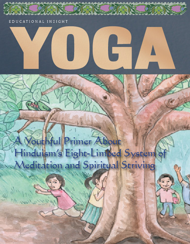 Image of Yoga Primer